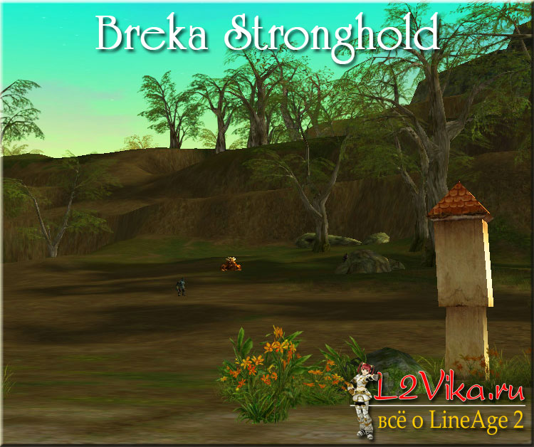 Breka Stronghold - Укрепления орков Брека