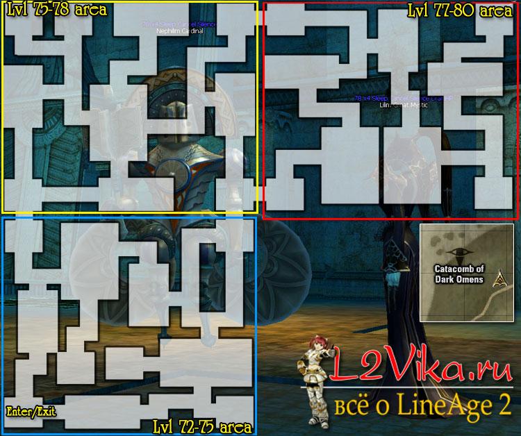 Catacomb of Dark Omens map - карта Катакомбы Дарк Оменс - Каты ДО - L2Vika.ru