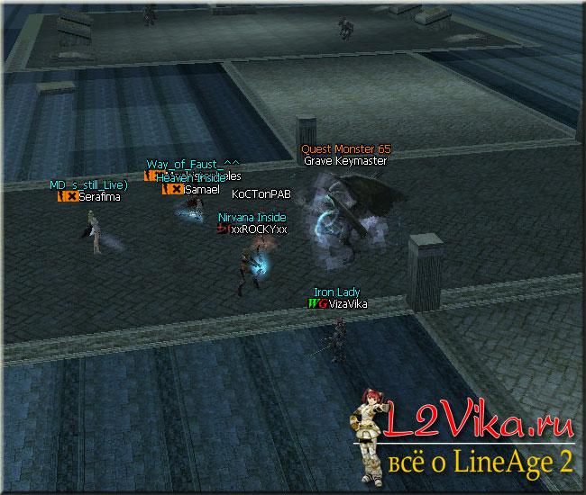 квест на 5-й левел клана - Imperial Key