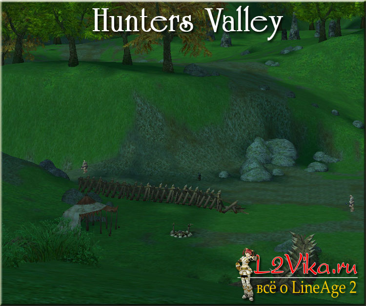 Hunters Valley - Долина Охотников