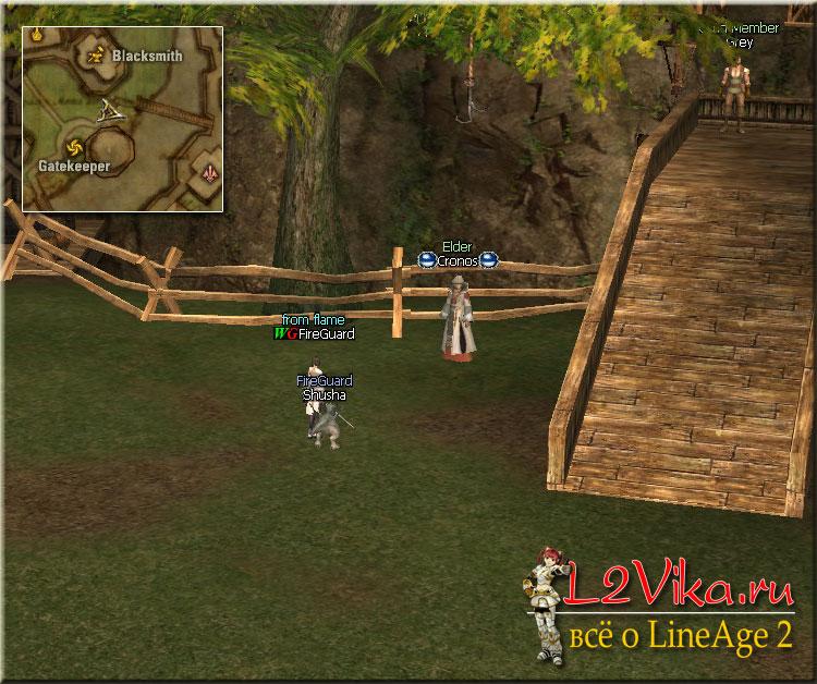 Elder Cronos - Квест на получение страйдера Strider - Little Wings Big Adventure (Большое приключение маленьких крыльев - Взросление Дракончика) - L2Vika.ru