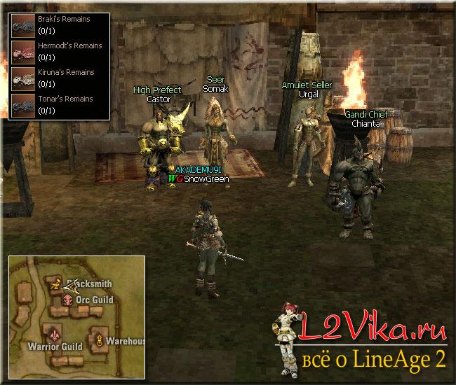 2 профa для кaмaэля в игре lineage 2
