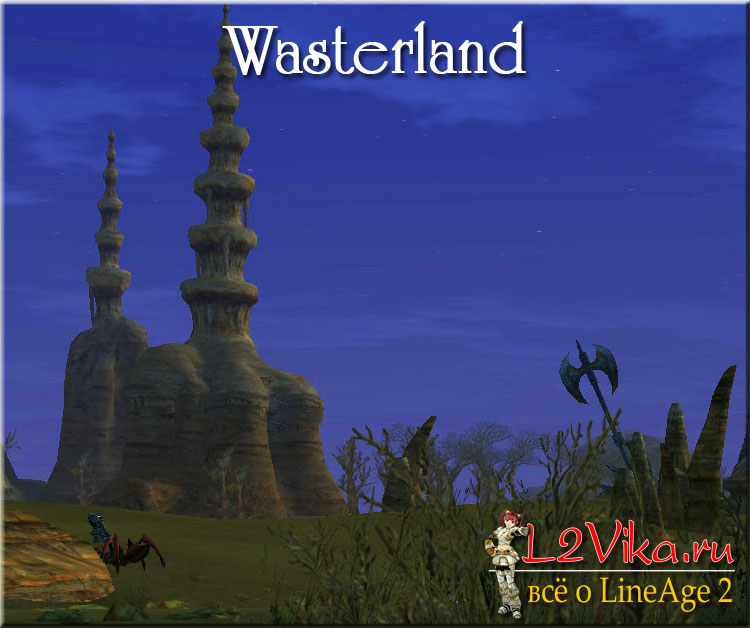 Wasterland - Пустошь