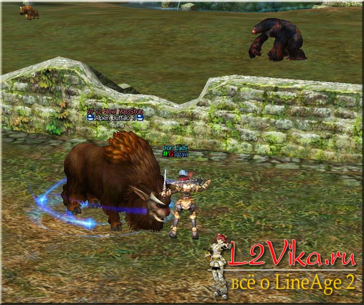 Alpen Buffalo R ID 21485 - Lvl 67 - L2Vika.ru