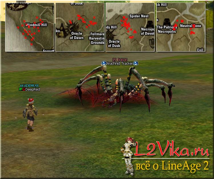 Arachnid Tracker - Lvl 19 - L2Vika.ru