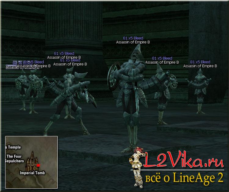 Assassin of Empire B ID 21415 - Lvl 80 - L2Vika.ru