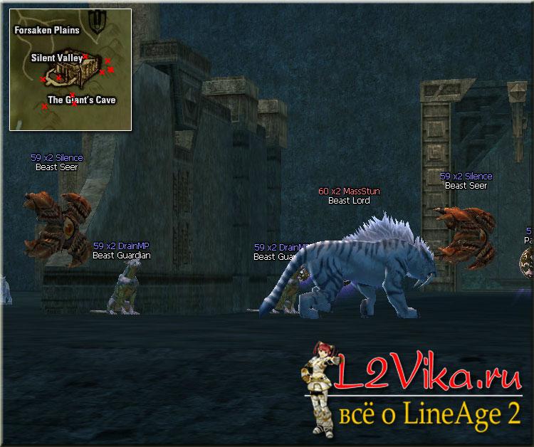 Beast Lord - Lvl 60 - L2Vika.ru