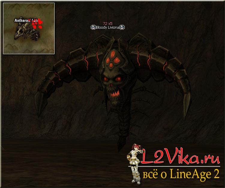 Bloody Liviona - Lvl 72 - L2Vika.ru