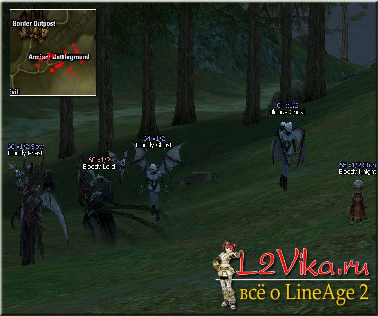 Bloody Lord Lvl 68 - L2Vika.ru