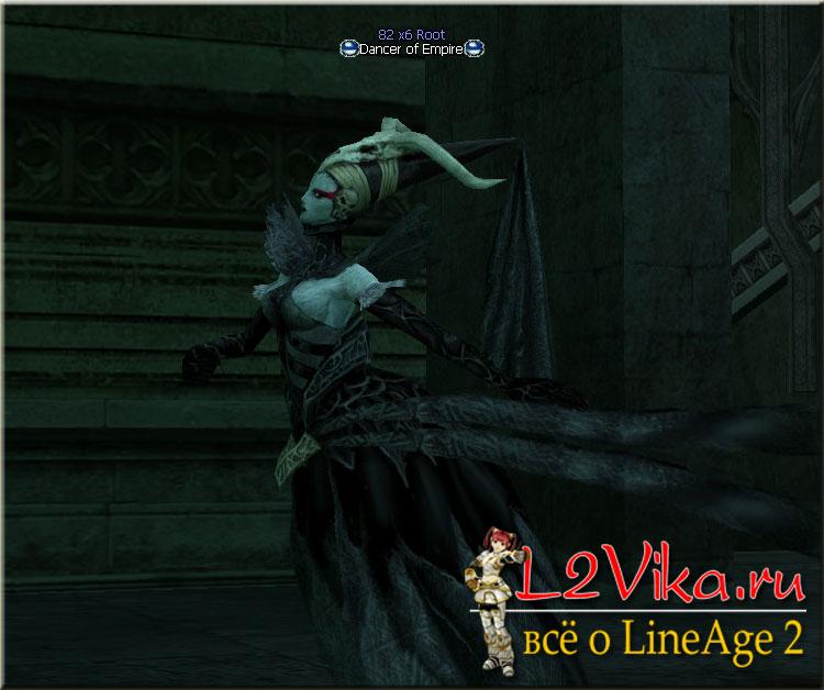 Dancer of Empire - Lvl 80 - L2Vika.ru