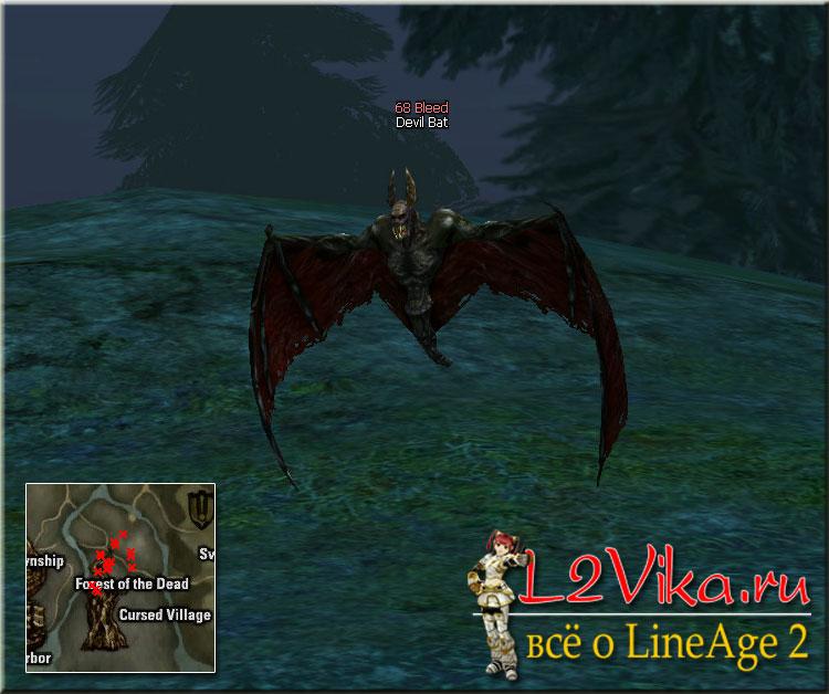 Devil Bat A ID 21568 - Lvl 68 - L2Vika.ru