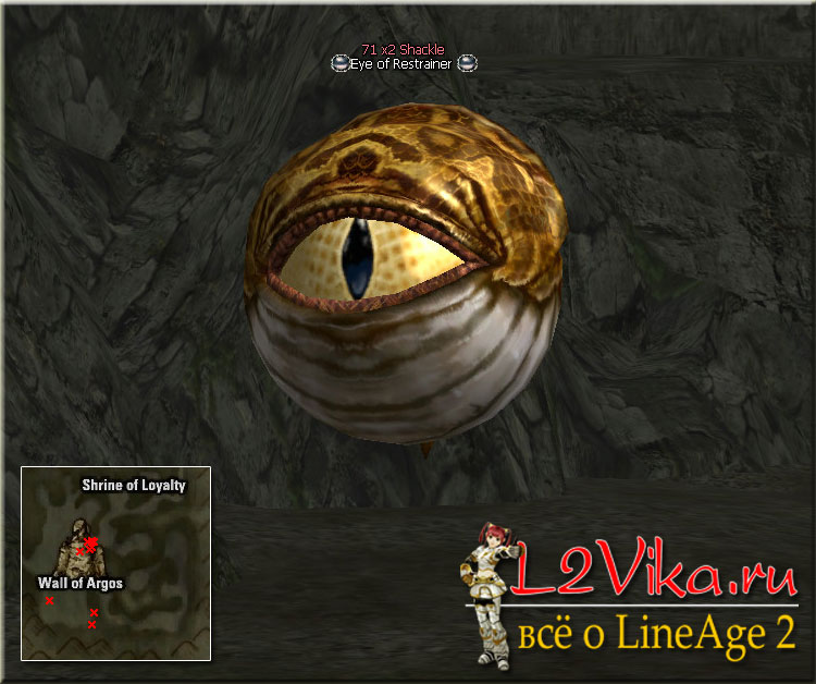 Eye of Restrainer - Lvl 71 - L2Vika.ru