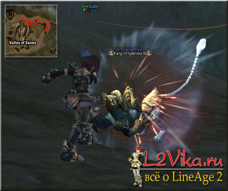 Fang of Splendor B - Lvl 67 - L2Vika.ru