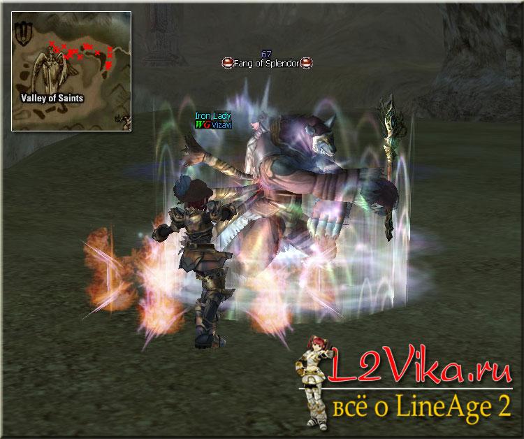 Fang of Splendor - Lvl 67 - L2Vika.ru