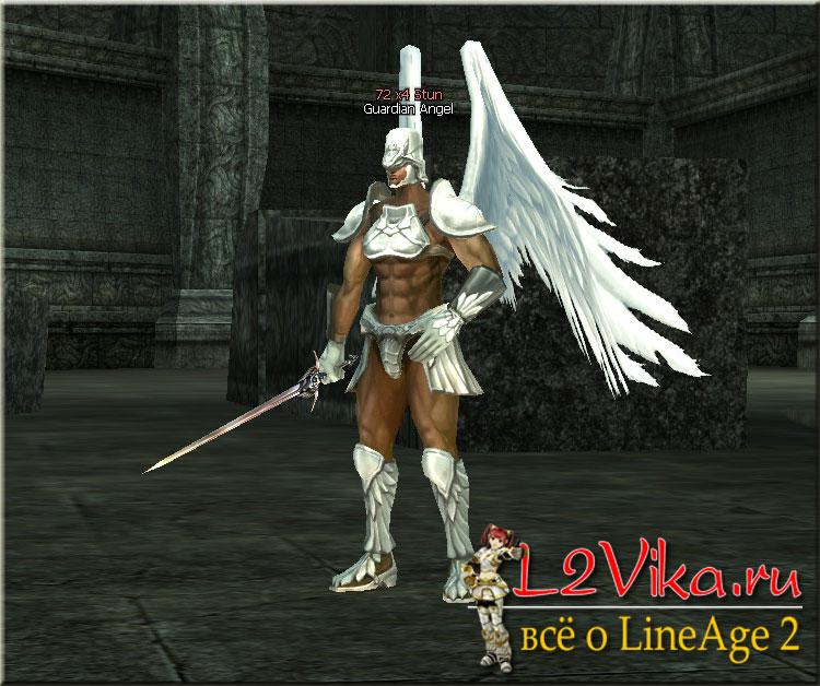 Guardian Angel - Lvl 72 - L2Vika.ru