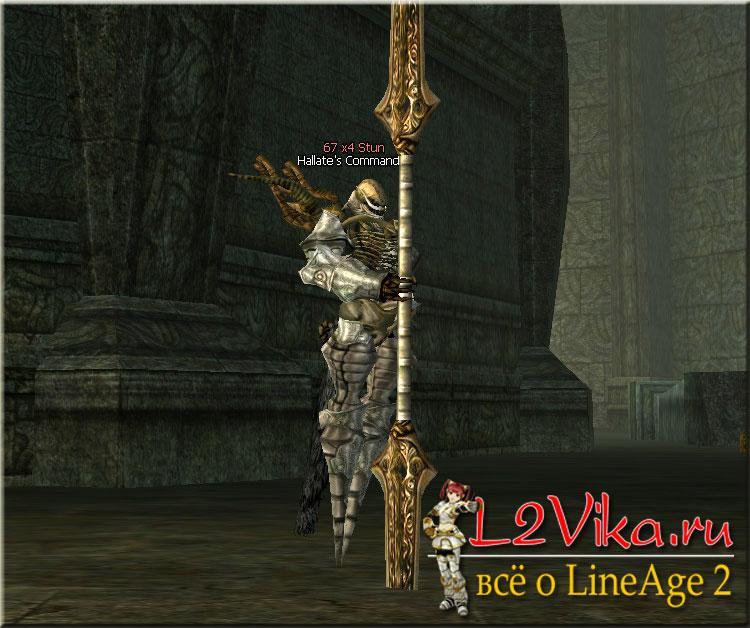 Hallate's Commander Lvl 67 - L2Vika.ru