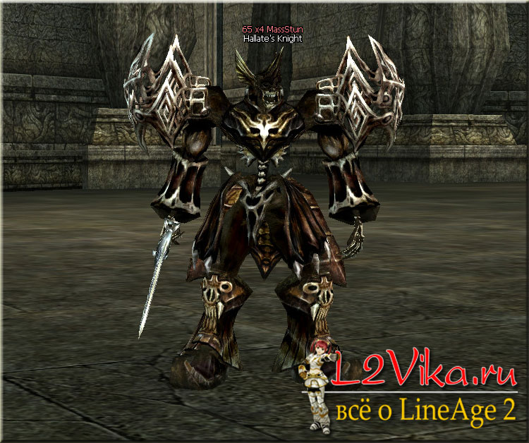Hallate's Knight - Lvl 65 - L2Vika.ru