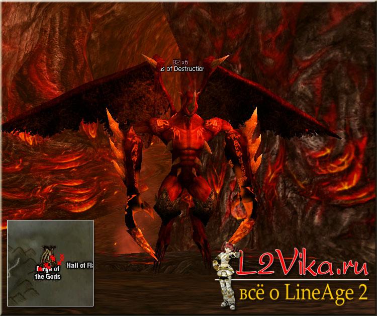 Iblis of Destruction - Lvl 80 - L2Vika.ru