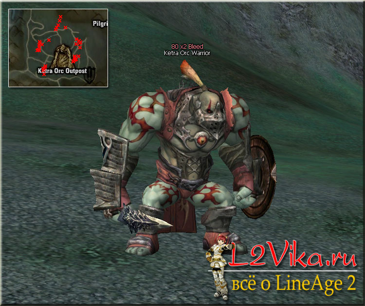 Ketra Orc Warrior - Lvl 80 - L2Vika.ru