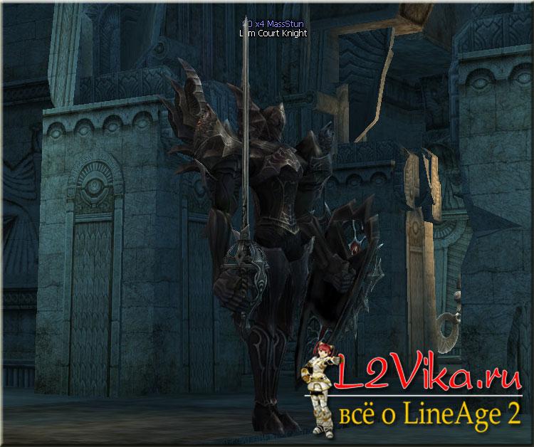 Lilim Court Knight - Lvl 80 - L2Vika.ru