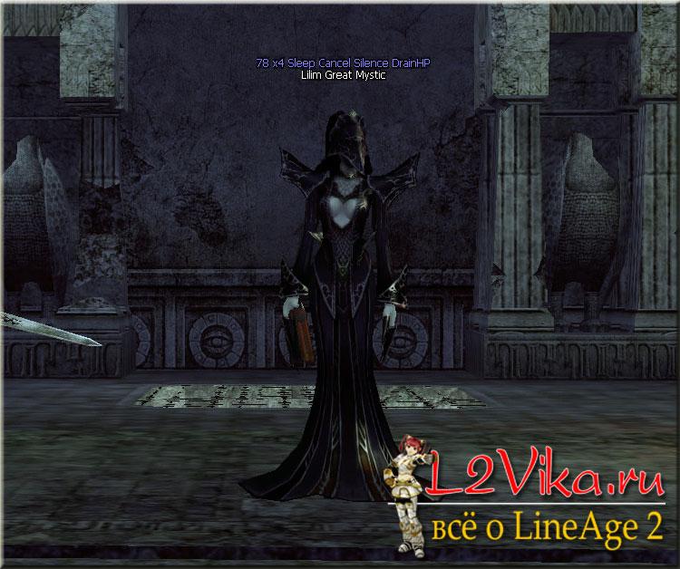 Lilim Great Mystic Lvl 78 - L2Vika.ru