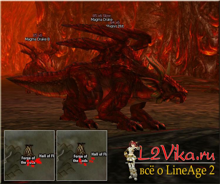 Magma Drake ID 21393 - Lvl 80 - L2Vika.ru