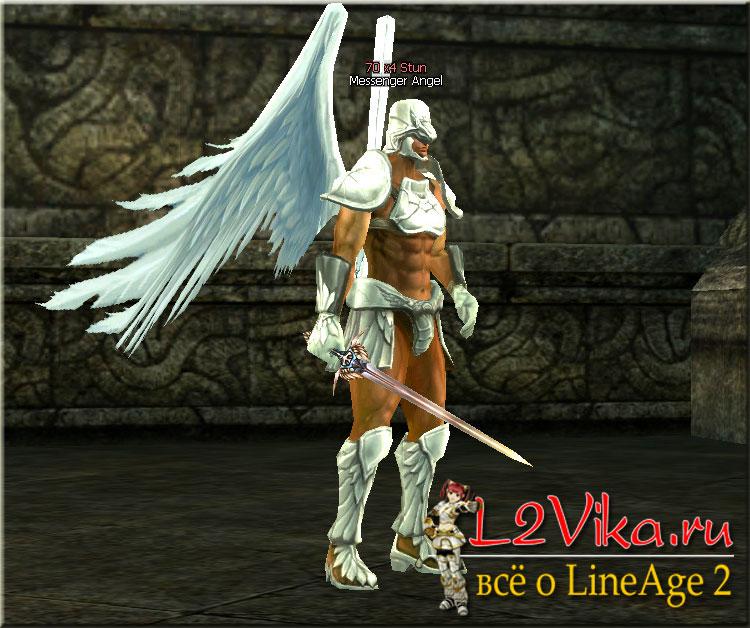 Messenger Angel - Lvl 70 - L2Vika.ru