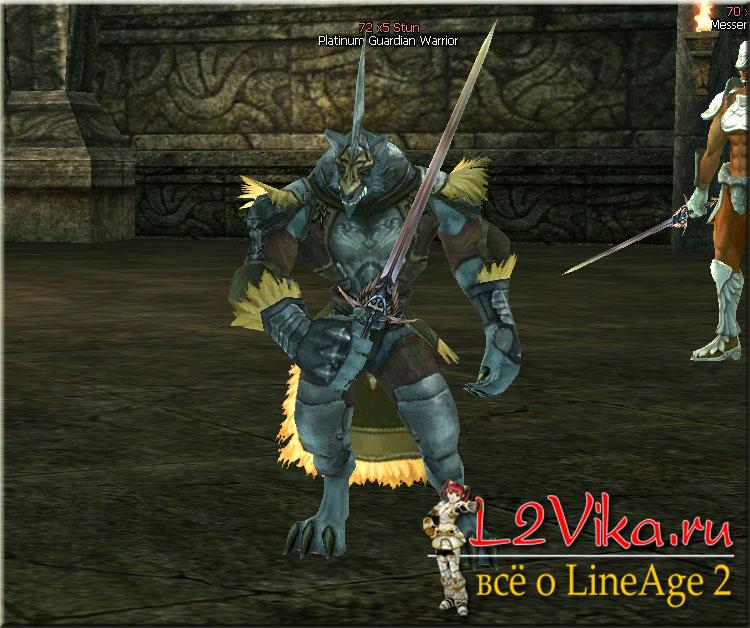 Platinum Guardian Warrior - Lvl 72 - L2Vika.ru