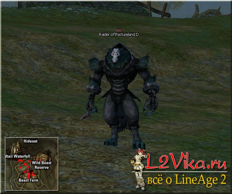 Raider of Pastureland - Lvl 68 - L2Vika.ru