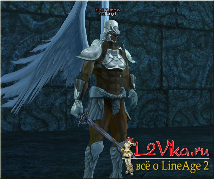 Seal Angel - Lvl 73 - L2Vika.ru