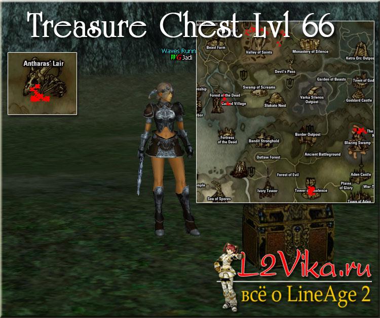 Treasure Chest level 66 - L2Vika.ru