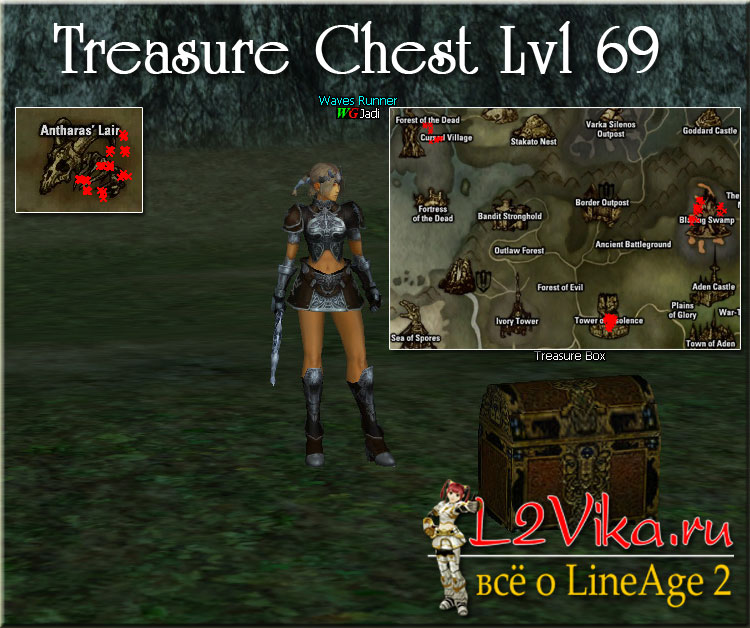 Treasure Chest level 69 - L2Vika.ru