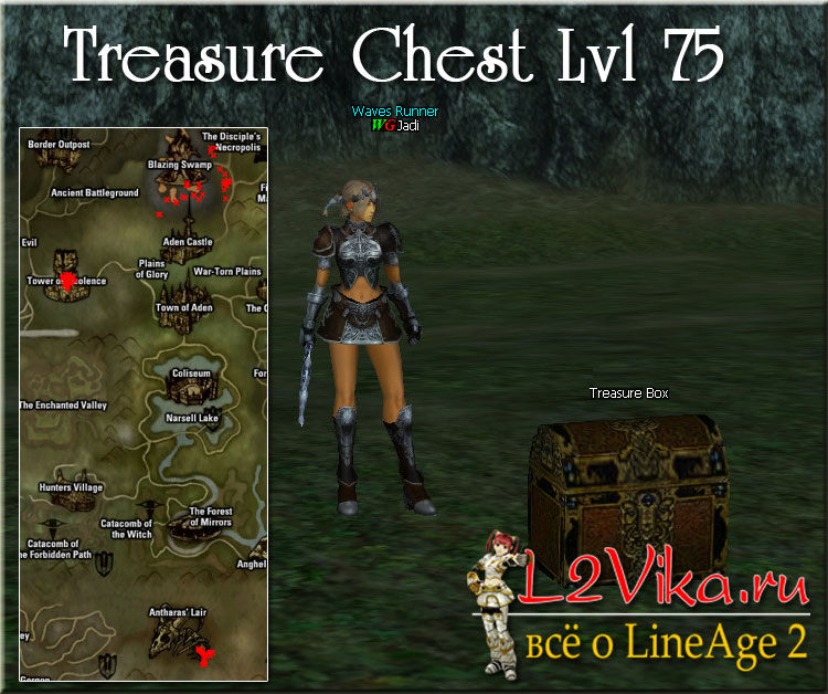Treasure Chest level 75 - L2Vika.ru