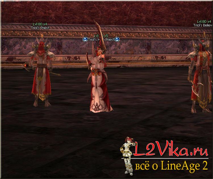 Triols Priest C ID 22156 - Lvl 80 - L2Vika.ru
