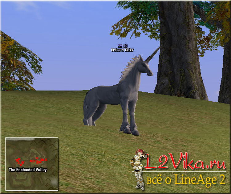 Unicorn Elder - Lvl 55 - L2Vika.ru