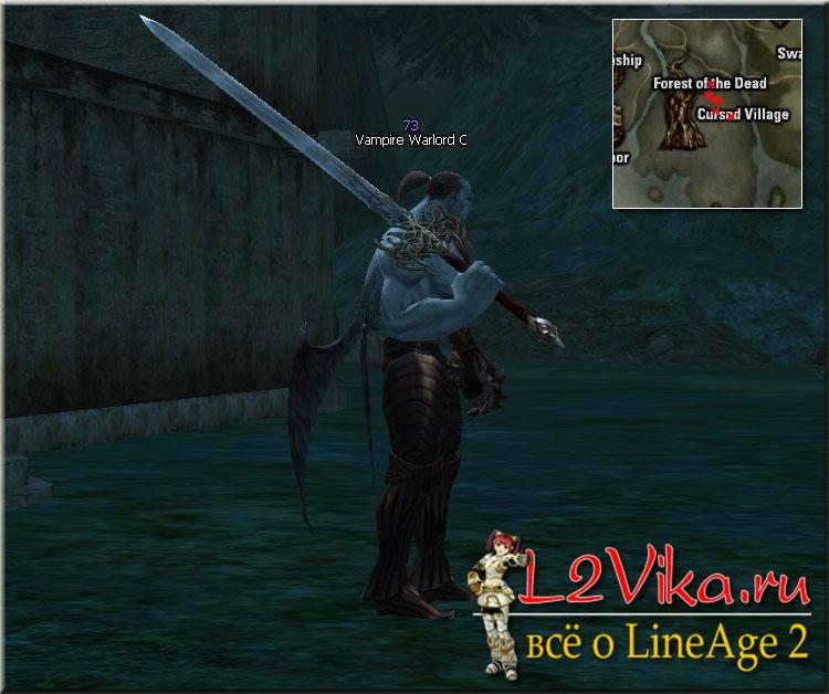 Vampire Wizard Lvl 73 - L2Vika.ru