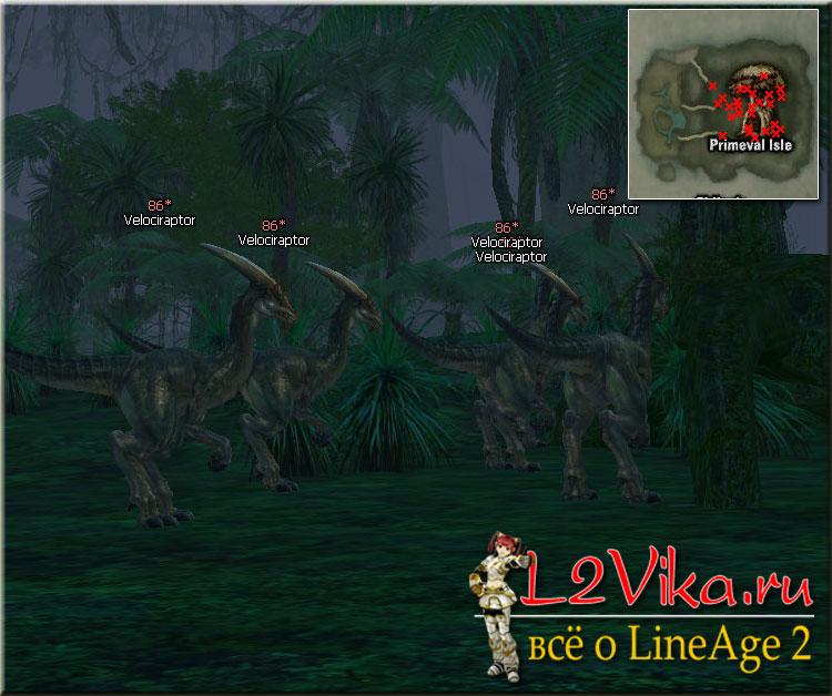 Velociraptor - Lvl 86 - L2Vika.ru