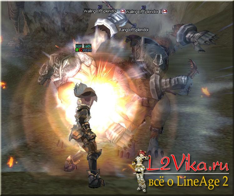 Wailing of Splendor A ID 21539 - Lvl 67 - L2Vika.ru