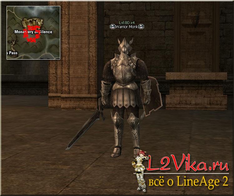 Warrior Monk - Lvl 80 - L2Vika.ru