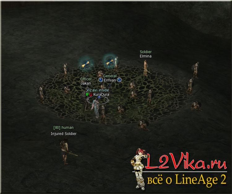 Квест Completely lost - Seed of Annihilation - локация Семя Уничтожения в lineage 2 High Five - L2Vika.ru
