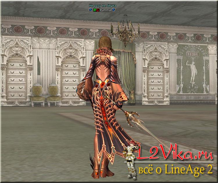 Veniplant Sword - Кровотворец - Мид S84 одноручный магический меч - Характеристики Veniplant Sword - Крафт Кровотворец в lineage 2 High Five - L2Vika.ru